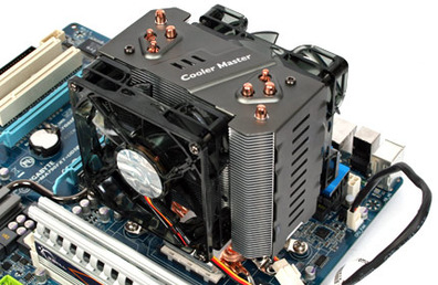 Cooler Master Hyper N520 - New CPU cooler