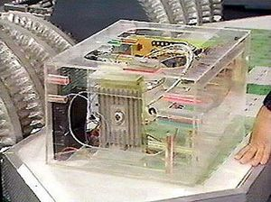 Orac³ Part 1 The Beginning