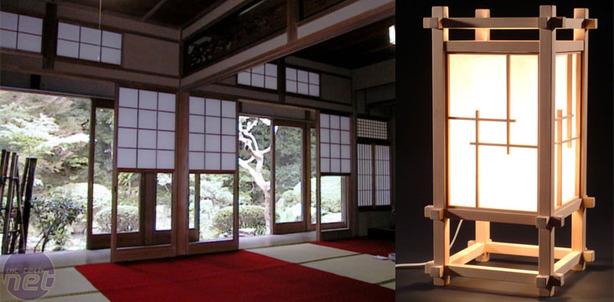 Sangaku Japanese case mod Sangaku