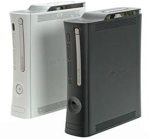 Microsoft Xbox 360 Elite Introduction