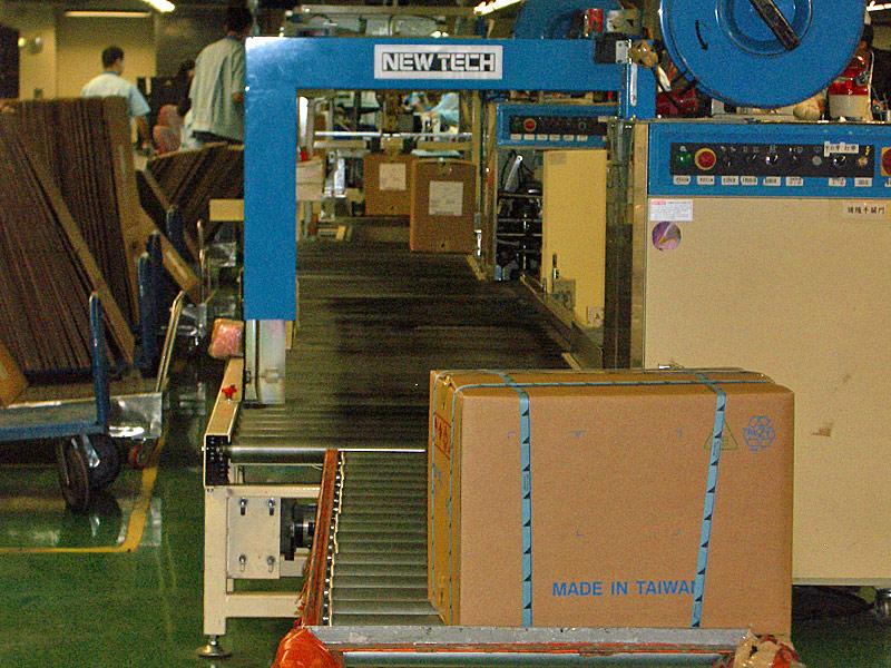 Gigabyte Factory Tour