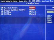 MSI P45 Platinum Rear I/O and BIOS
