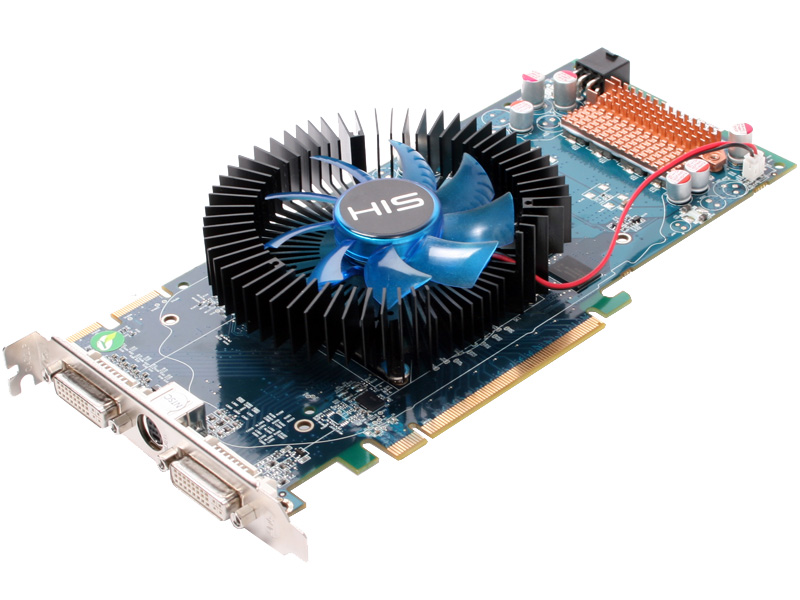 драйвер для Radeon Hd 4800 Series скачать драйвер img-1