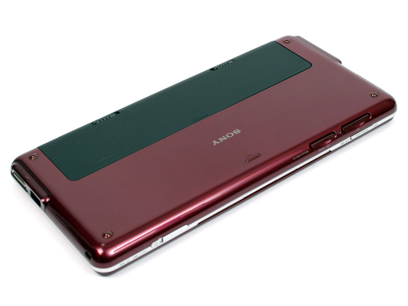 sony vaio pcg21212w how to turn wireless on and off
