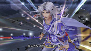 Dissidia: Final Fantasy Interview Dissidia: Final Fantasy Interview - Inspirations