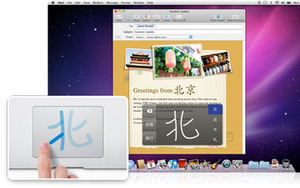 First Look: Mac OS X v10.6 Snow Leopard Interface changes