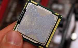 Computex 2009 Review Intel: Nehalem Chronicles