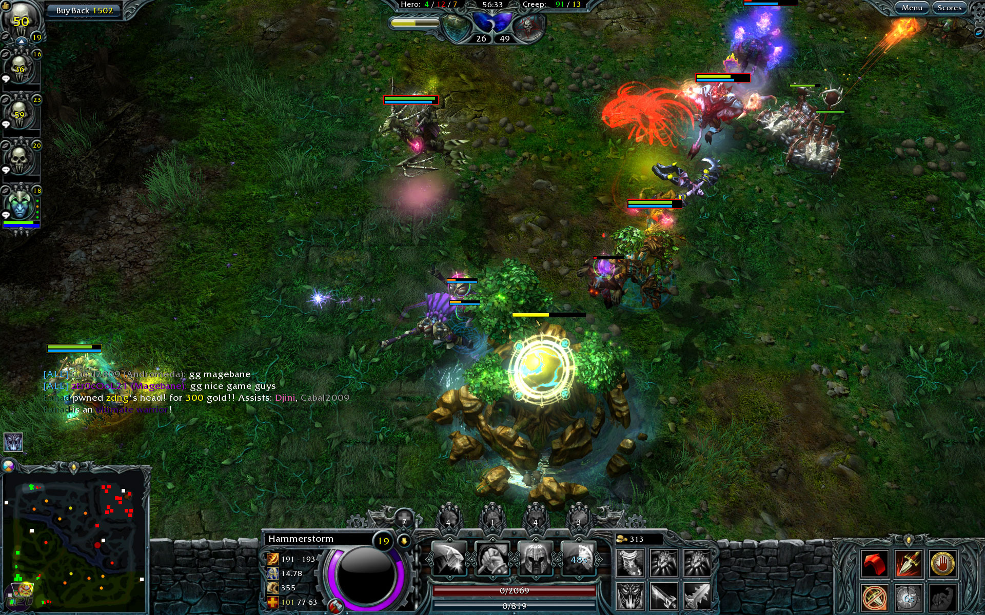 Version - Heroes of Newerth Wiki