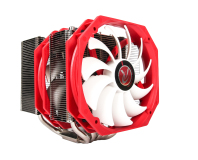Raijintek Tisis Review