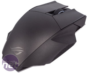 Asus ROG Spatha Review Asus ROG Spatha Review - Software, Performance and Conclusion