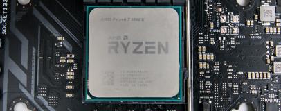 AMD Ryzen 7 1800X and AM4 Platform Review | bit-tech net