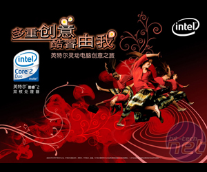Intel PC Mod Expo