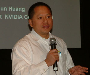 Nvidia not working on a CPU, says CEO