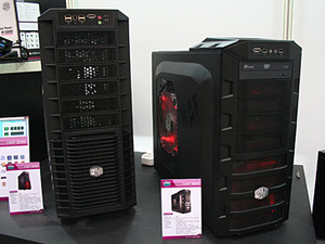Cooler Master has new cases CeBIT 09: Cooler Master has new cases