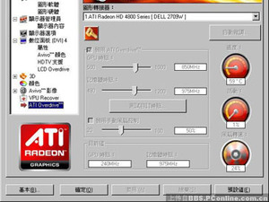 Rumour: Radeon HD 4890 details and photos leaked