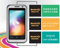 Rockchip to launch CPU for Android