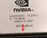 Rumour: GeForce GTS 450 due end of August