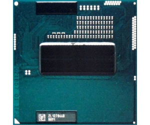 Intel's first Haswell chip pictured