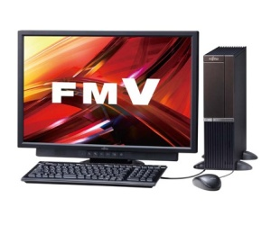Fujitsu launches hands-on custom PC building service