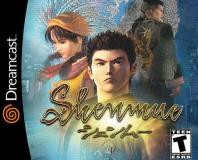 Shenmue 3 trademark confirmed as fake