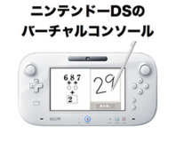 DS games coming to Wii U Virtual Console