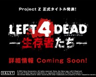 Valve developing arcade version of Left 4 Dead