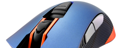 Cougar announces 550M gaming mouse