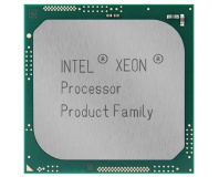 Intel plans Skylake-based mobile Xeon family