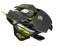 Mad Catz outs RAT Pro S tournament mouse