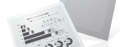 Sony, E Ink form electronic paper joint venture